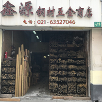 Shanghai physical shop Spot brass tube copper tube H62 large diameter thick copper tube outer diameter 2-210