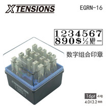 Flag brand-xtension Digital Combination Seal No. 4th 16pt4.0*3.2mm]egrn-16m