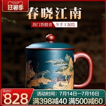 Yixing purple sand cup for men and womens large capacity handmade Chinese retro tea cup Original mine tea office water cup