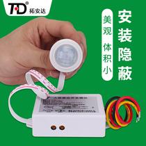 Top Anda разделенный тип 220V потолочный датчик человеческого тела инфракрасный модуль индукционного переключателя коридор LED Smart Adjustable