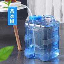 茶具泡茶水桶茶桶家用功夫茶矿泉水储水桶车载户外饮水机纯净水桶