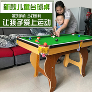 Large children billiard table household indoor 1.2m Mini Pool Table puzzle game toys