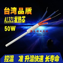 A1321 Heating core 936 Welding table ceramic Heating Core 4 line ceramic core 907 soldering iron core 937 942 Heating core
