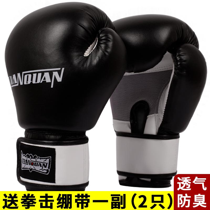 Gants de boxe hommes et enfants jeux de boxe dispersés sacs de sable spéciaux formation féminine demi-doigt adulte lutte Muay Thai ensemble