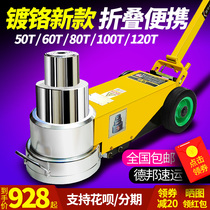 Horizontal Pneumatic hydraulic jack 80t100t120 ton auto repair special hydraulic pneumatic gold 50t60t gas roof