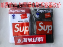 Chongqing Supreme Boxer Briefs Supreme underwear drilling Benefits