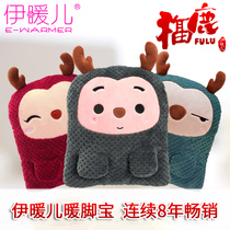 Ito warm foot Bao USB all-inclusive zipper warm foot treasure shoes warm shoes warm pad shoes can be disassembled and washed