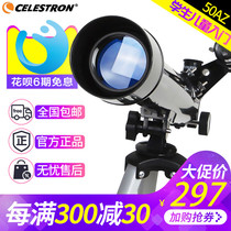 Star Trent 50AZ Astronomical Telescope Night Vision High-Definition and High-Power Viewing Children's Beginner Portable