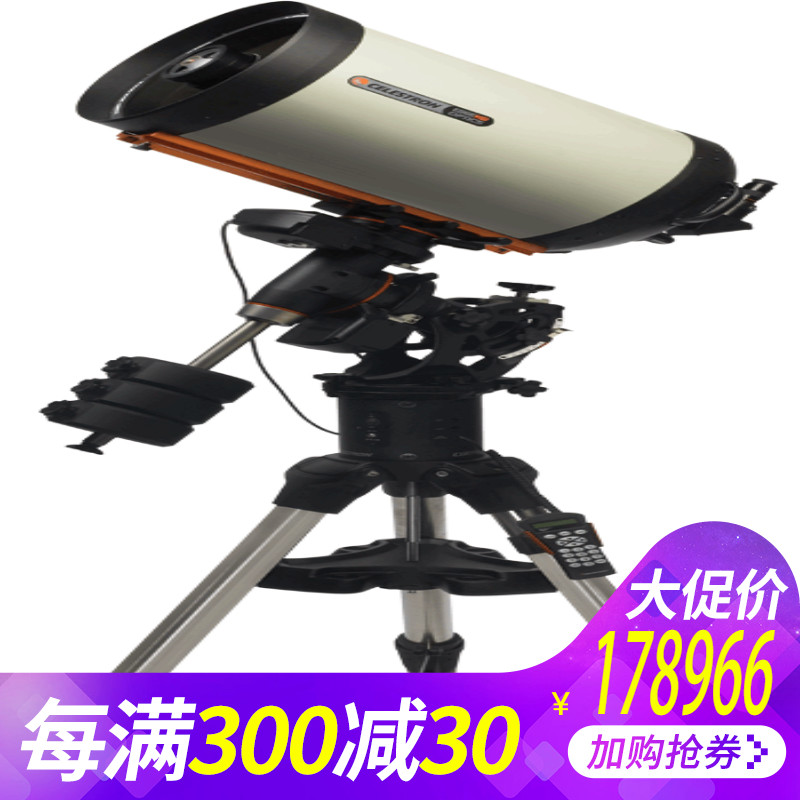 Skywatcher, American Celestron Star Trang CGE Pro1400HD Automatic Star Search Telescope HD