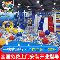 Naughty Fort Childrens Park large indoor playground equipment stainless steel slide Parent-child amusement park ball Pool facilities