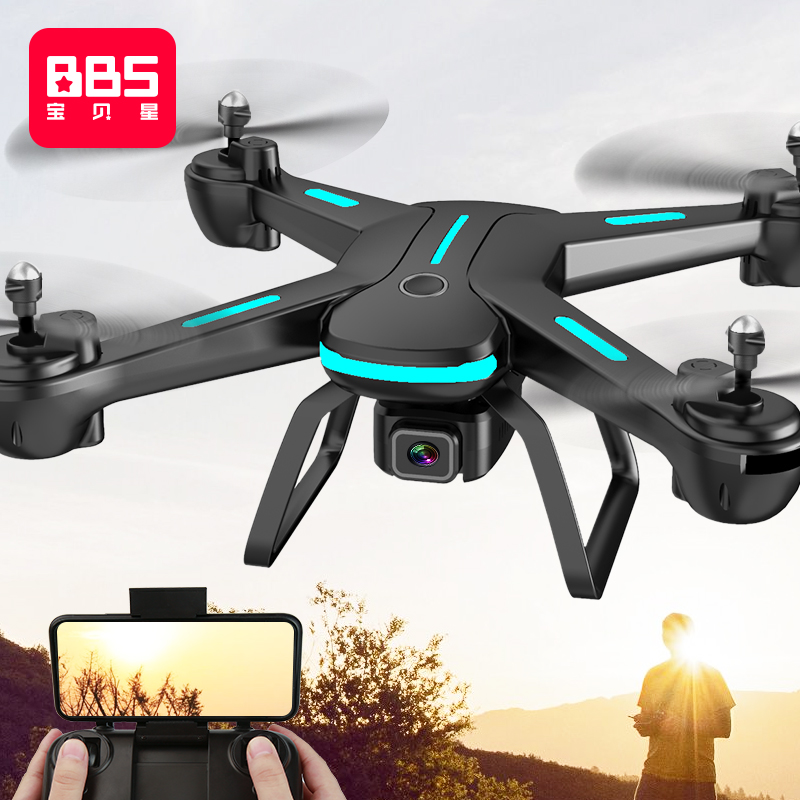 Uav aerial camera HD professional aircraft combat remote control aircraft Primary school small children helicopter toys