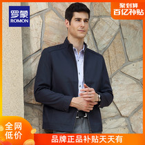 Romon Romon business casual jacket male middle-aged men solid color jacket 2020 spring stand collar dad outfit