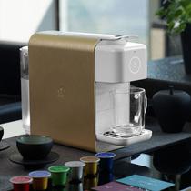 Bama tea set AI Smart tea drinking machine Automatic tea making machine Pony smart bubble one-button smart tea maker 3 colors optional