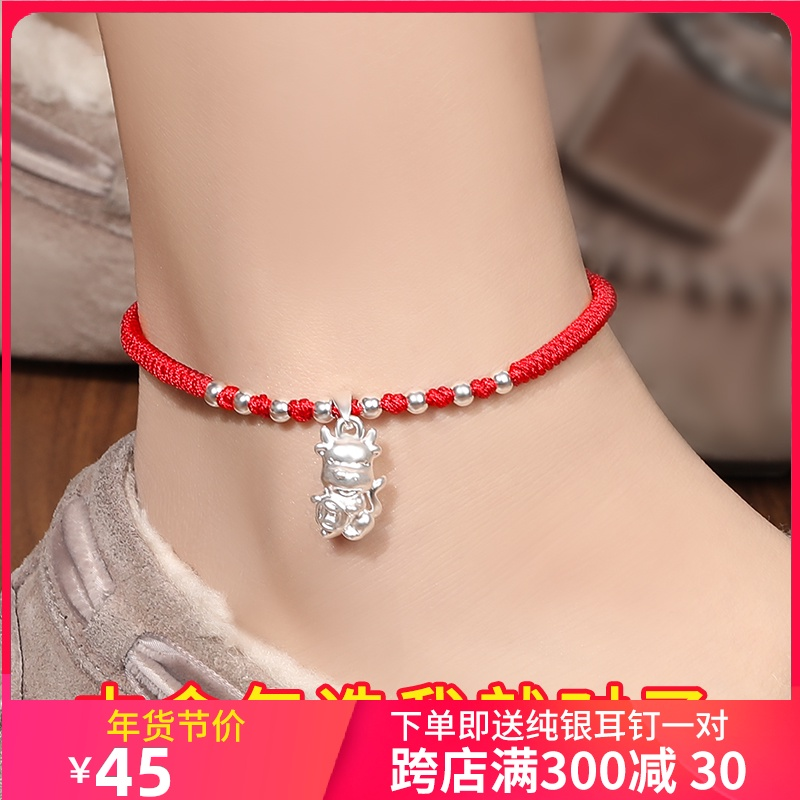 This life year pure silver zodiac feet female male cattle pig tiger transport beaded red rope couple feet can be engraved gifts