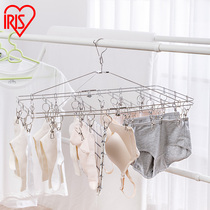 IRISIRIS drying clip drying hanger impotence stainless steel hanging wind-proof hanging cold socks towel multi-clip