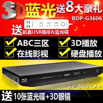 GIEC/Jacob BDP-G3606 3D Blu-ray Player DVD player HD VCD player CD player