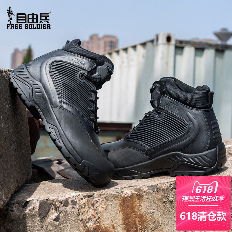 Freelance wind whisper to help tactical boots outdoor army fan supplies spring breathable slip wear special boots