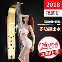 304 Stainless steel shower screen Intelligent constant temperature drenched Yuhua sprinkler set bright wall type shower nozzle bathing device