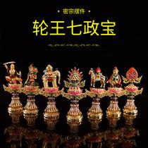 Tibet buddhist articles Buddha with ornaments ritual implements gold wheel copper wheel king seven treasuries seven treasuries national politics seven treasuries