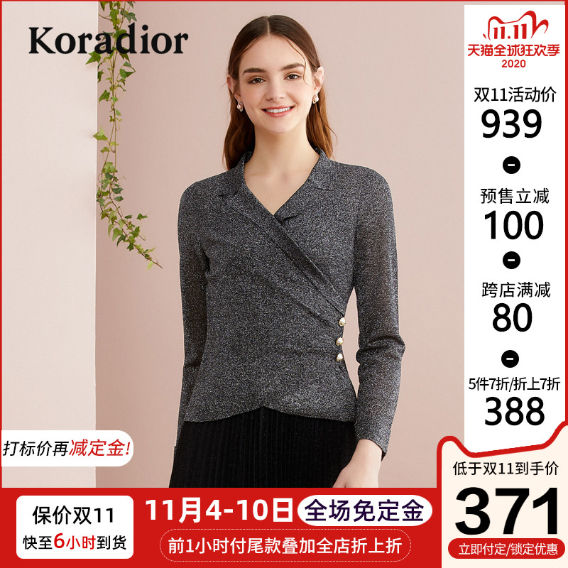 (Double 11 pre-sale) Yuletier womens autumn and winter trim professional temperament lightly familiar with the V-neck knitwear top