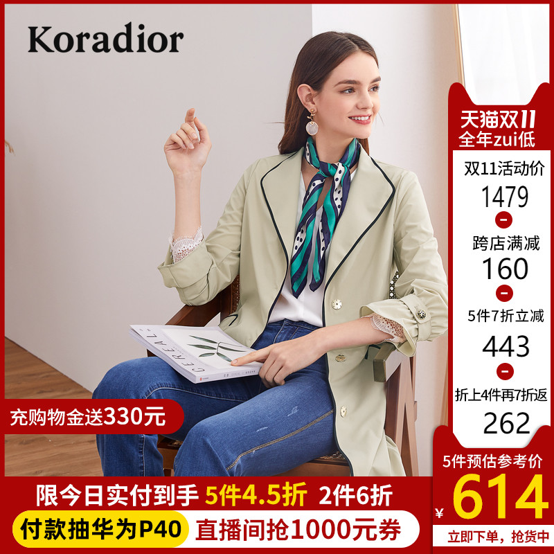The mid-length version of the British style minimalist windshield jacket in the summer temperament of the womens summer
