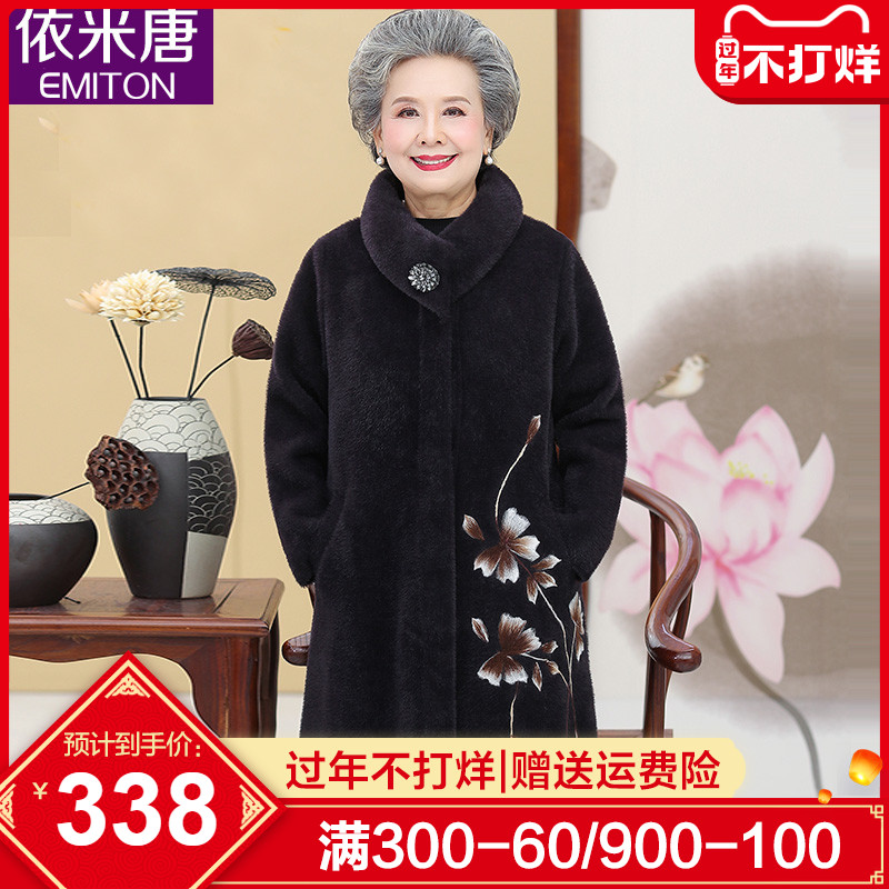 Senior winter dress granny coat thickened 70-year-old 80-year-old clothes old mother autumn and winter water velvet coat
