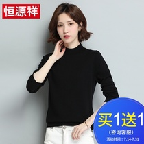 Hengyuan Xiang womens cashmere sweater semi-turtleneck autumn and winter cashmere pullover sweater wild base sweater womens clothing
