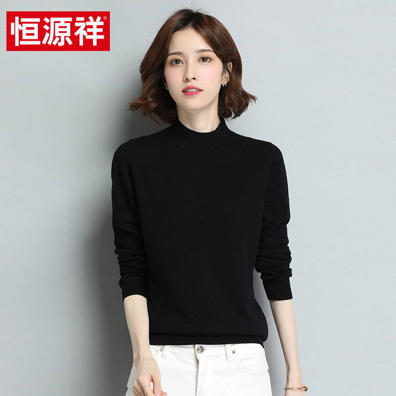 Hengyuanxiang sweater female solid color autumn and winter set head semi-high round collar low round collar knit sweater bottom national goods sweater girl