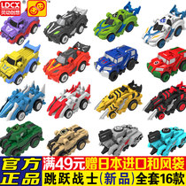Smart Fire Knight Jumping Soldier 2 Boys Toy Transformer Robot Magic Car God 4 Flying Car Complete Set