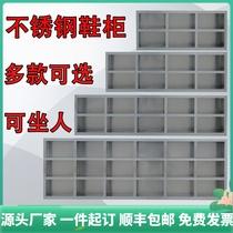 Custom 304 stainless steel shoe cabinet low cabinet locker laboratory hospital purification workshop single-sided double-sided shoe stool 201