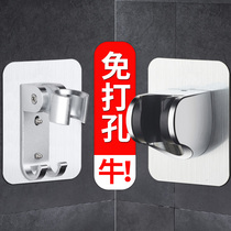 Shower bracket free drilling fixed base shower head adjustable shower suction cup bathroom shower head accessories
