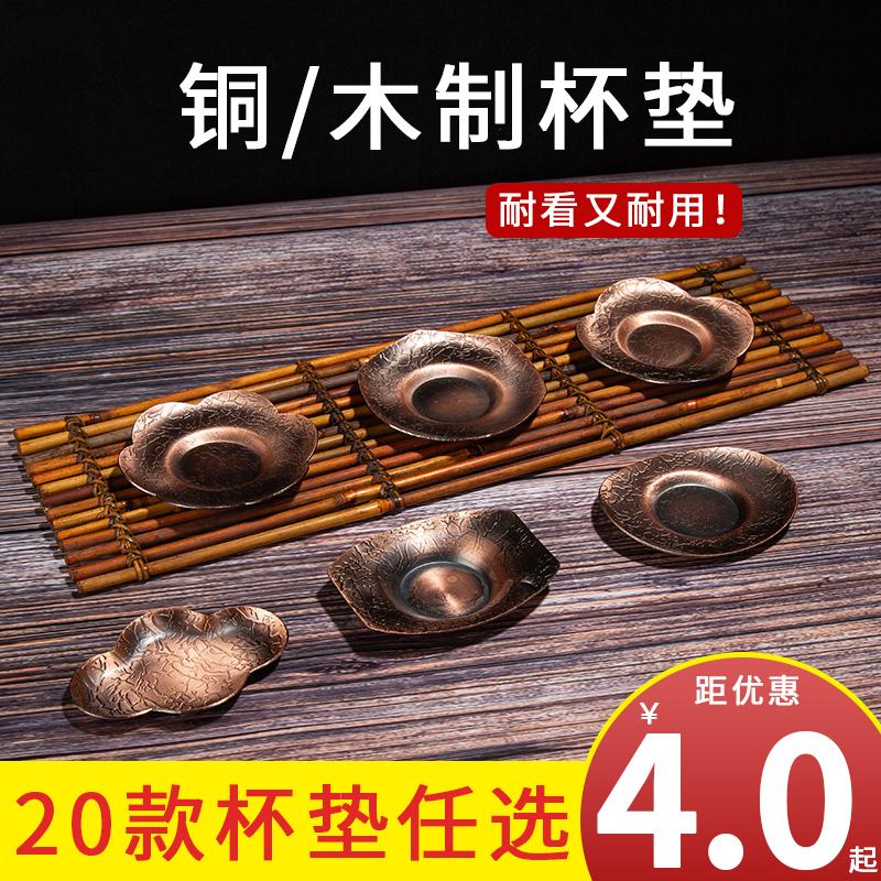 Copper cup mat tea accessories insulested tea plate teacum mat tea ceremony accessories mat teacum cup copper cup mat