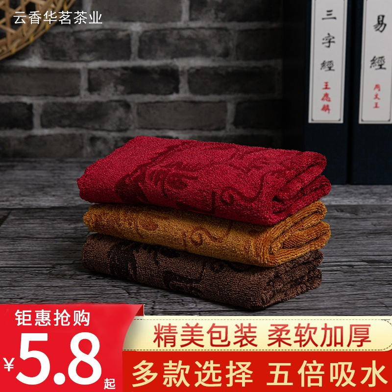 Thickened tea towel tea cloth soft absorbent kung fu tea table tea plate tea table tea towel printed tea cloth mat tea mat matcha cloth