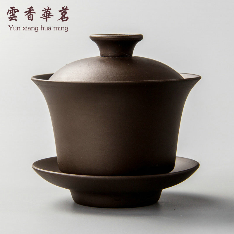 Yixing original mine purple sand cover cup three only cup tea cup all handmade large tea bowl teapot kungfu tea set