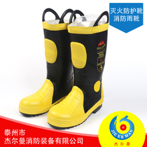 Anti-skid fire extinguishing protective boots fire-fighting boots rubber boots anti-smashing anti-cutting acid-alkali rubber boots with steel plate fire boots