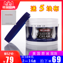 Import wipe silver Bupandora silver Mercury Jewelry Cleaning paste wipe silver water sterling silver polishing Jewelry Detergent liquid