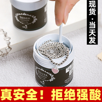 Imported silver cleaning water wipe silver cloth silverware wipe silver rod 925 sterling silver jewelry cleaner special cleaning liquid does not hurt silver
