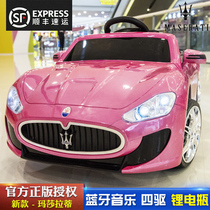 Maserati children electric vehicle four wheel remote control car can sit children stroller baby toy car can sit people