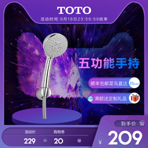 TOTO bathroom shower faucet multifunctional wall hanging handheld flower spray TBW018BVD