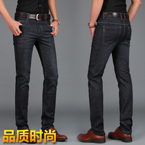 muzhilee straight stretch black Business Casual jeans