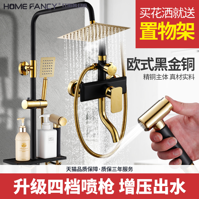 Shower shower suit household all-copper bathroom shower shower shower shower with European-style black pressurized shower shower head