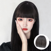Comics Liuhai fake 髮 female net red round face Qi Liuhai naturally unmarked fake髮 piece of head curtain air Liuhai fake Liuhai