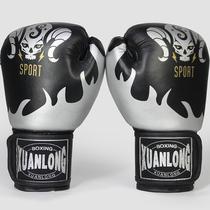 Gants de boxe adulte professionnel boxe thaï Sanda sac de sable sac de sable garçon entrainement demi doigt enfants hommes et femmes manche de boxe