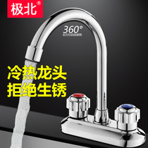 Copper tap hot and cold washbasin double-hole three-hole washbasin basin basin basin head toilet household mixed water valve