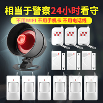 For 澌 infrared anti-theft alarm home shop wireless remote door and window distance sensor security system