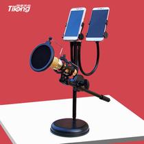 Microphone stand de bureau microphone stand type de plancher deux-main machine vivre stand microphone stand anchor K chanson Microphone stand microphone stand en porte-à-faux vertical ascenseur lumière anti-éruption couverture