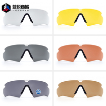 US ESS Crossbow Isle Tactical sunglasses Bulletproof Goggles polarized discoloration replacement lenses