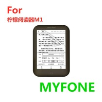 Read Lemon Yue reading M1 screen anti-collision strip film HD anti-scratch matte anti-reflective tempered film