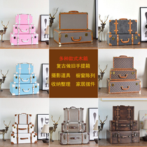 Vintage Box Suitcase portable wooden box antique box Wooden case window decoration Display Prop suitcase sticker carton