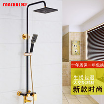 Nordic style shower set space aluminum square with out faucet can rotate lift shower sprinkler